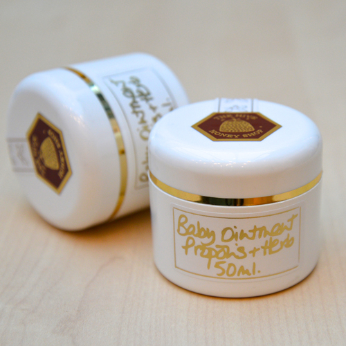 Natural Propolis Baby Ointment (Eczema, Nappy rash)